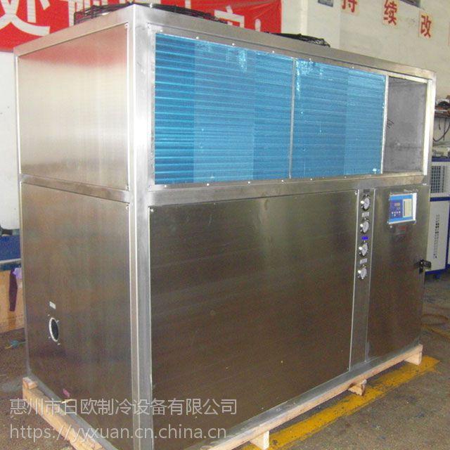 恒温恒湿空调 中央空调 工业空调 智能恒温 精密空调