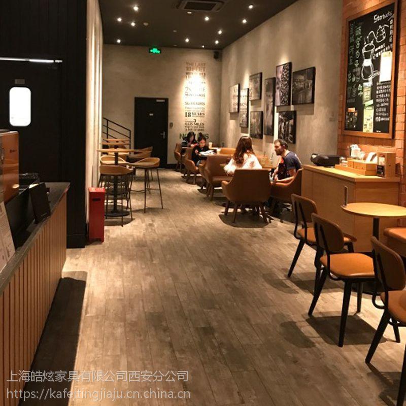 西安甜品店实木长桌甜品店实木圆桌定做