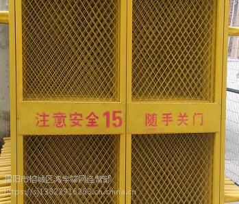 广东省hysw施工电梯井口防护网-620