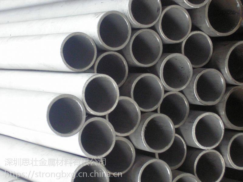 现货供应 耐腐蚀316不锈钢管 酸洗白面无缝工业小圆管