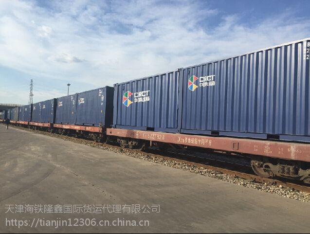 中亚五国铁路运输(哈萨克斯坦、乌兹别克斯坦、塔吉克斯坦、吉尔吉斯坦、土库曼斯坦)