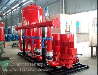 江洋厂家直销XBD7/15恒压切线消防泵