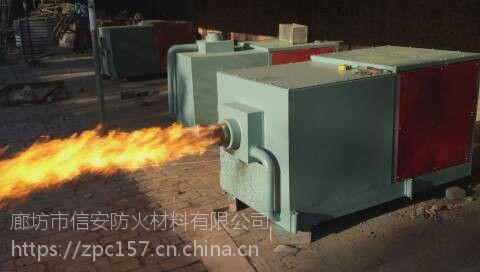 厂家直销生物质燃烧机 新型生物质燃烧机 生物质颗粒燃烧机