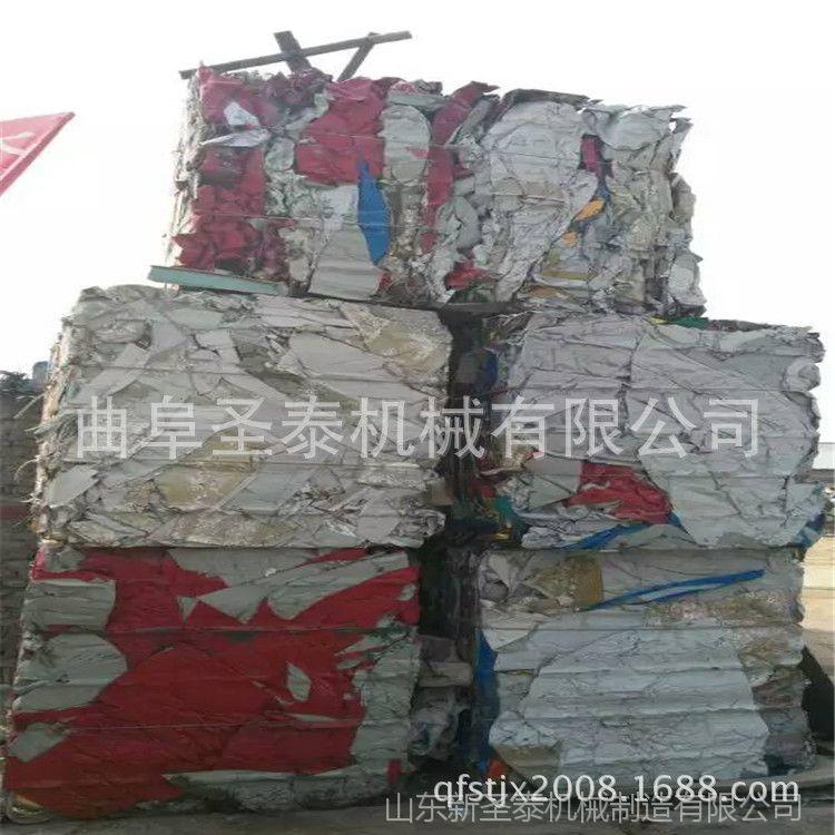 棉花打包机 立式打包机 小型打包机 废纸打包设备