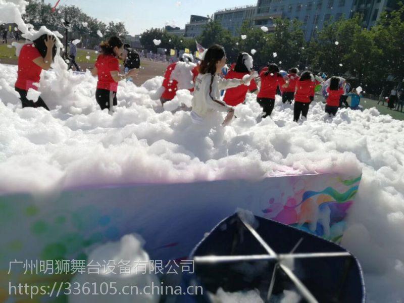 专业舞台喷射泡沫机节庆泡泡趴水上活动泡沫机景区喷射泡沫机