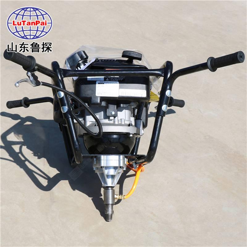 双人背包钻机山东鲁探BXZ2便携式岩石钻探机回转式钻机