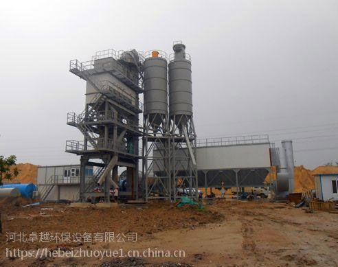 卓越环保选矿厂除尘器结构合理
