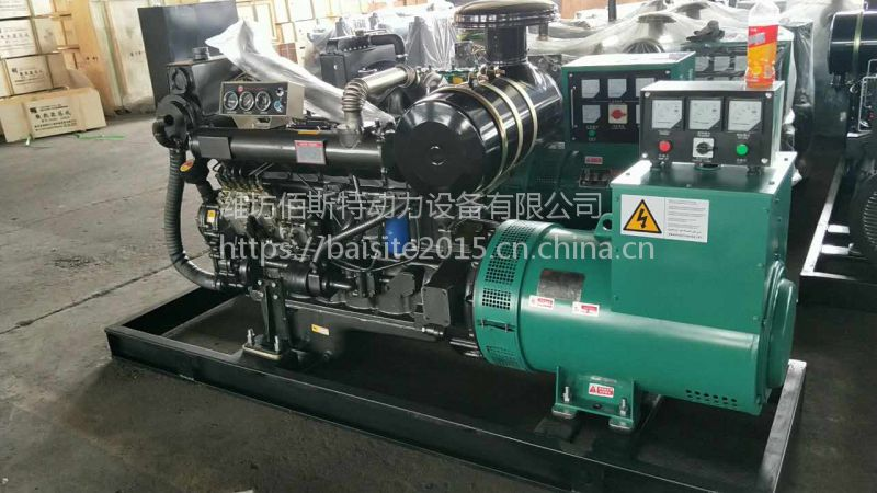 湛江75kw千瓦船用柴油发电机组供应 近海航行捕鱼用发电机 配海水泵