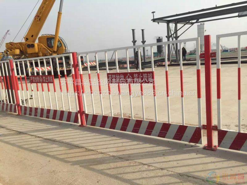 销售基坑临时围栏 泥浆池临边低碳钢丝防护围挡工地安全警示基坑护栏