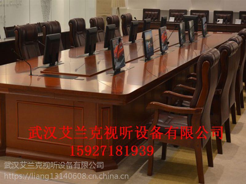 会议桌液晶屏升降器武汉艾兰克供应会议室隐藏设备
