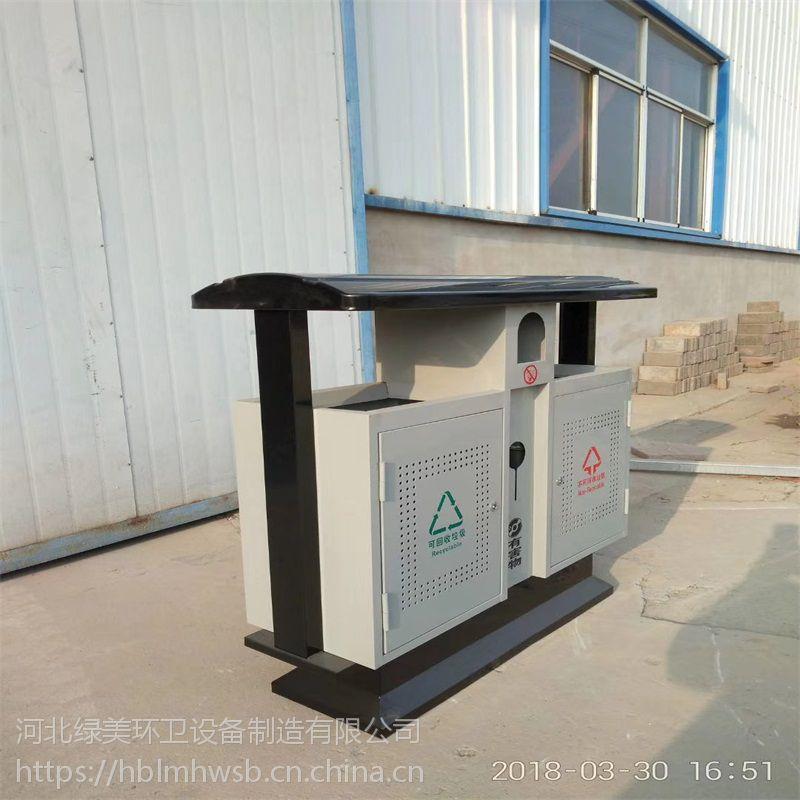河北绿美现货供应镀锌板分类垃圾桶 双筒户外垃圾桶
