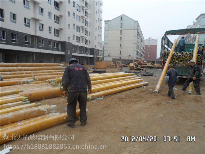 河北玻璃钢供水管厂家