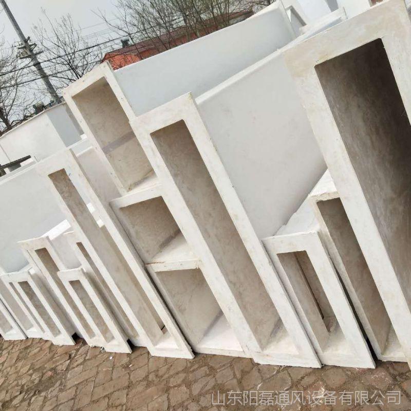 厂家直销  无机玻璃钢风管  圆型  方形  各种管道