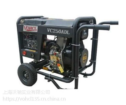vohcl230A汽油发电电焊两用焊机