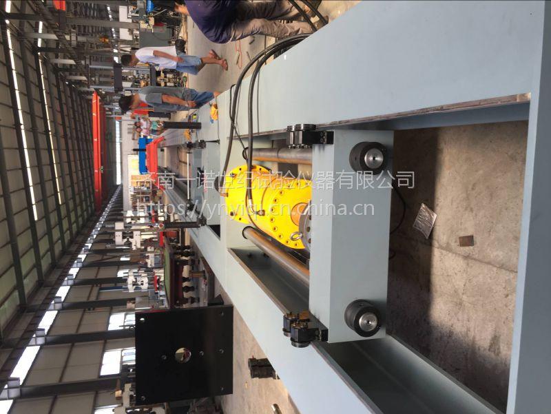 焊接弯板链条卧式拉力试验机价格型号