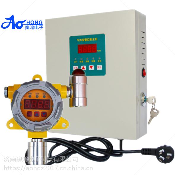 辽宁燃气浓度检测报警器气体探测器奥鸿科技研发