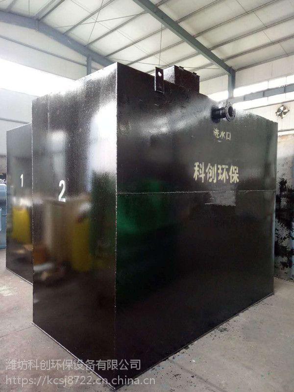 济南疾控中心污水处理一体化设备