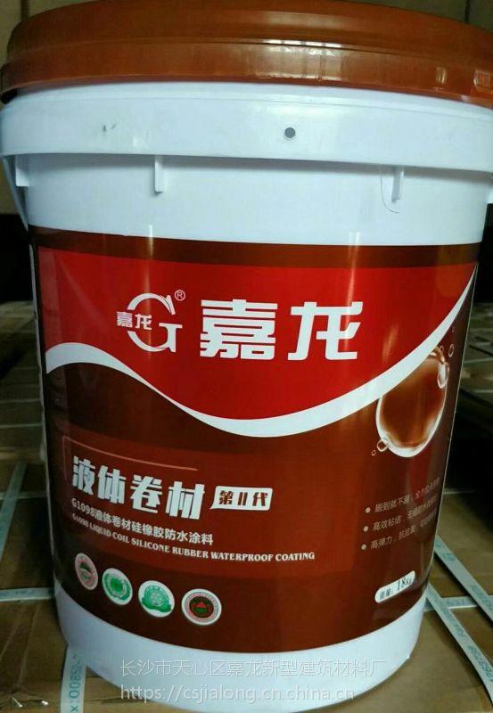 18公斤1098液体卷材防水涂料品牌价格报价