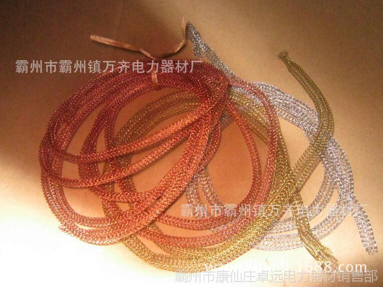 电缆防波套 铜网 双层屏蔽抗电磁复杂信号干扰