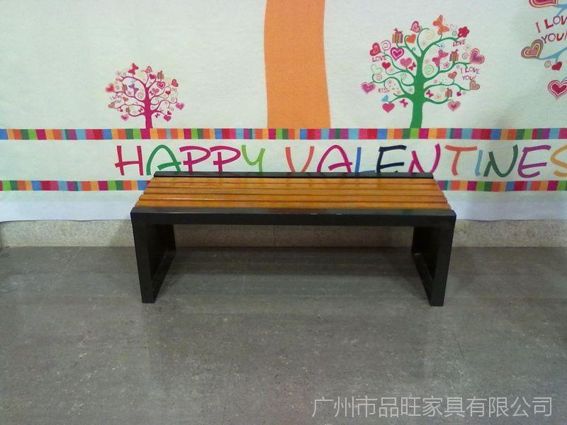 供应品旺实木公园休闲椅XX-011