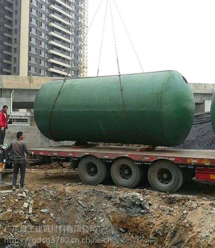 广东晨工佛山整体式凝土化粪池 CG-BH-2