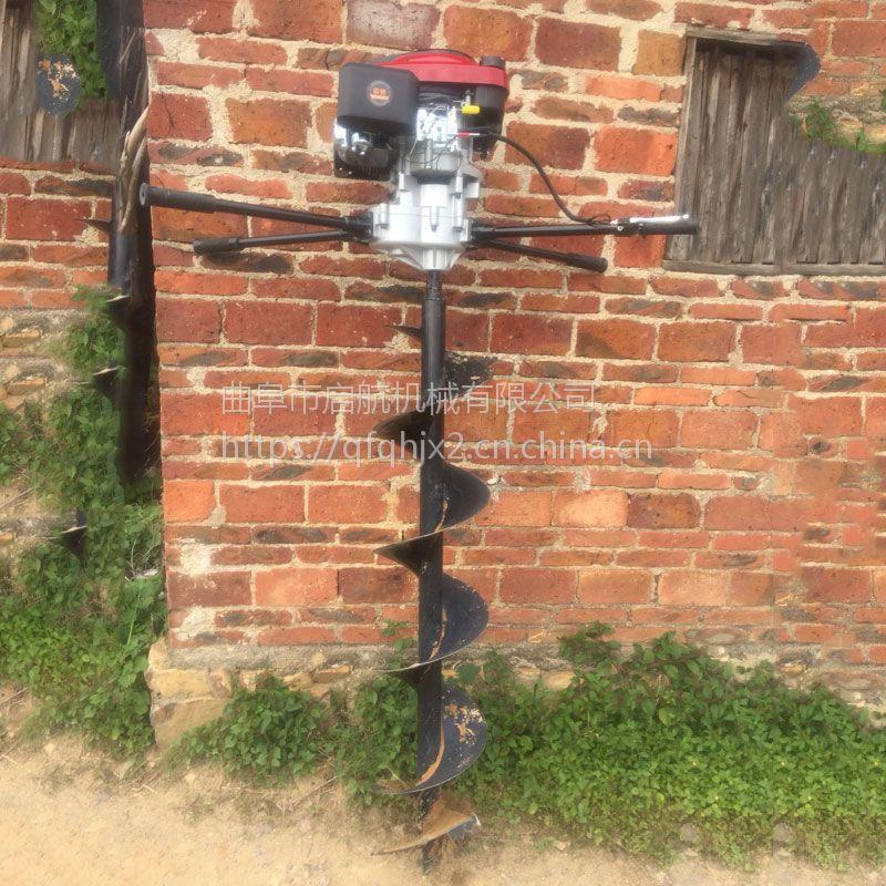 江苏汽油挖坑机 启航手推式动力挖坑机 小型手提式汽油挖洞机