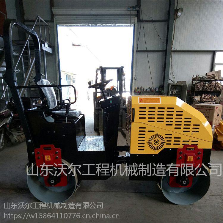 沃尔座驾式压路机小型压土机VOL-1000厂家直销现货