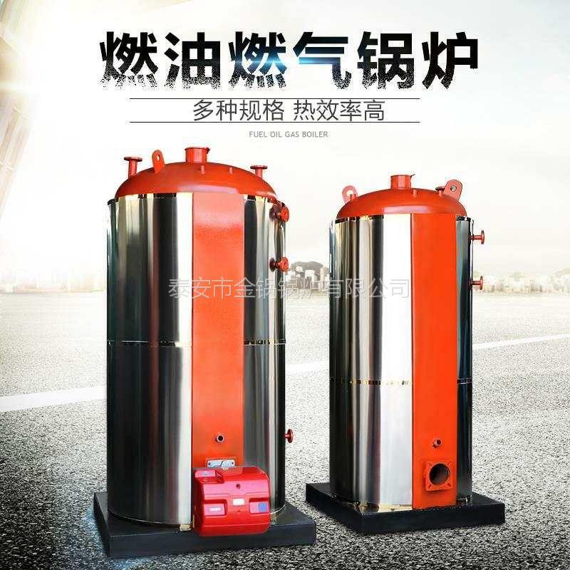 生产销售LHS系列燃油/气蒸汽锅炉 受热面广 热效率高 节能显著