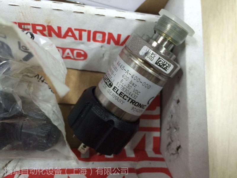 上海厂家HDA4445-A-400-000德国进口HYDAC贺德克压力传感器现货