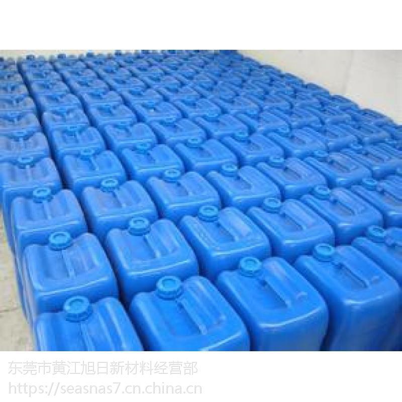 深圳沙井磷酸批发、光明新区磷酸85%、公明磷酸量大优惠