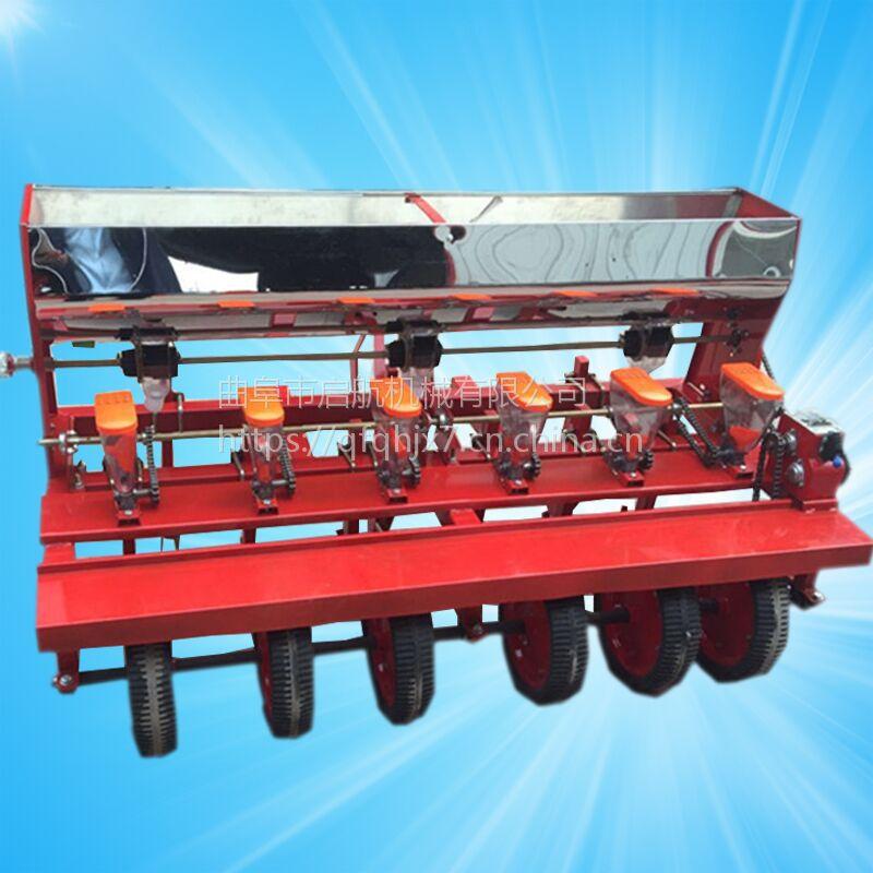 拖拉机带六行蔬菜小颗粒种子专用拖拉机带播种机 启航多功能小麦高粱精播机