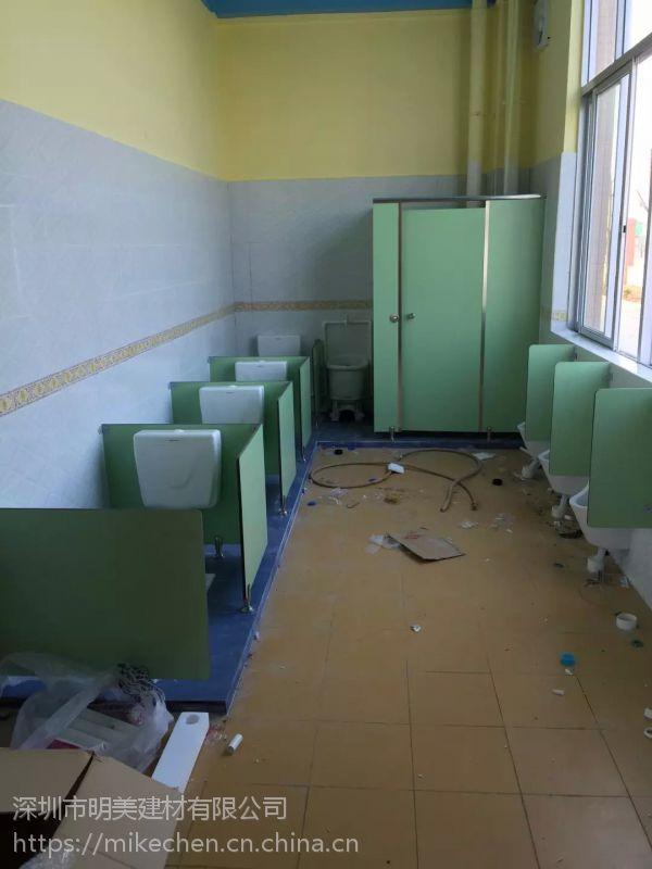 兰州市安宁鑫凯威隔断厂专注幼儿园卫生间马桶挡板朋友洗手间隔断隔板