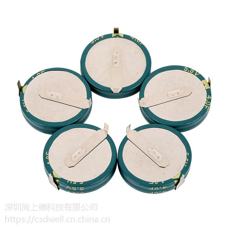超级电容5.5V 4F智能仪表扣式H型法拉电容