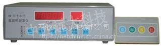 中西dyp 反应时测定仪 型号:QN02-BD-2-510A库号:M388556