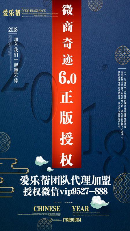 http://himg.china.cn/0/4_489_238280_450_800.jpg