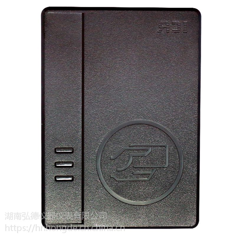 神盾icr-100u 神盾二代证阅读机器报价