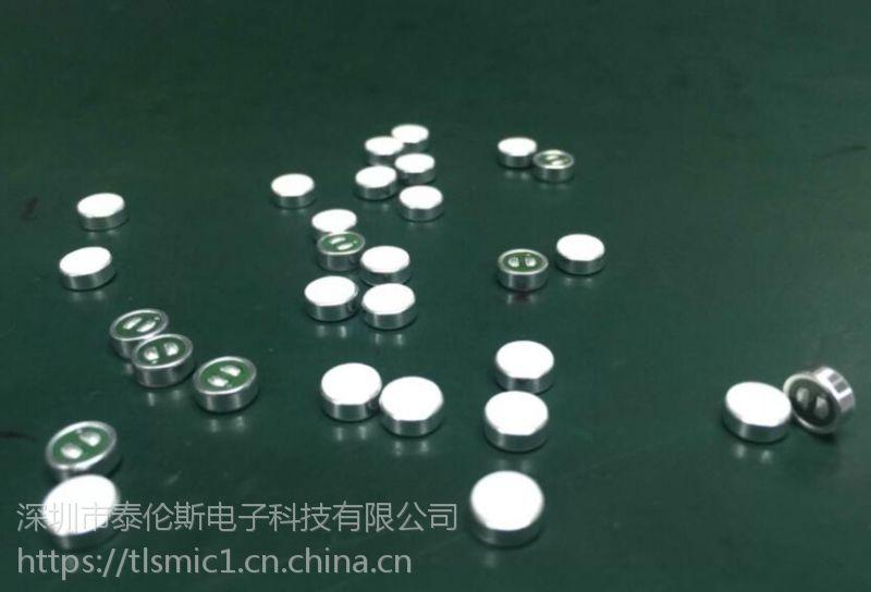 深圳咪头厂家供应6027咪头mic传声器咪头mic