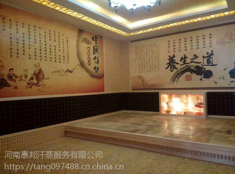 河南省信阳市韩式汗蒸房设计公司