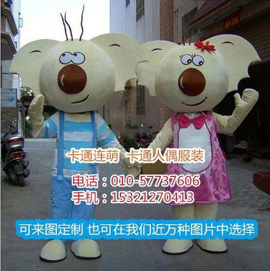 http://himg.china.cn/0/4_489_239930_527_529.jpg