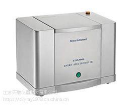 镀层厚度检测仪、THICK800A天瑞电镀层测厚仪、镀层厚度分析仪