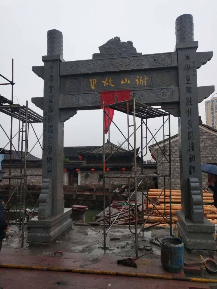 花岗岩牌坊报价 北京石雕牌坊价格价格《金玉石材》