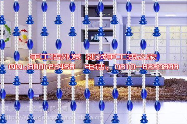 西柳拉链手工活外放 辽宁省海城手工活外发 海城西柳摆挂饰类