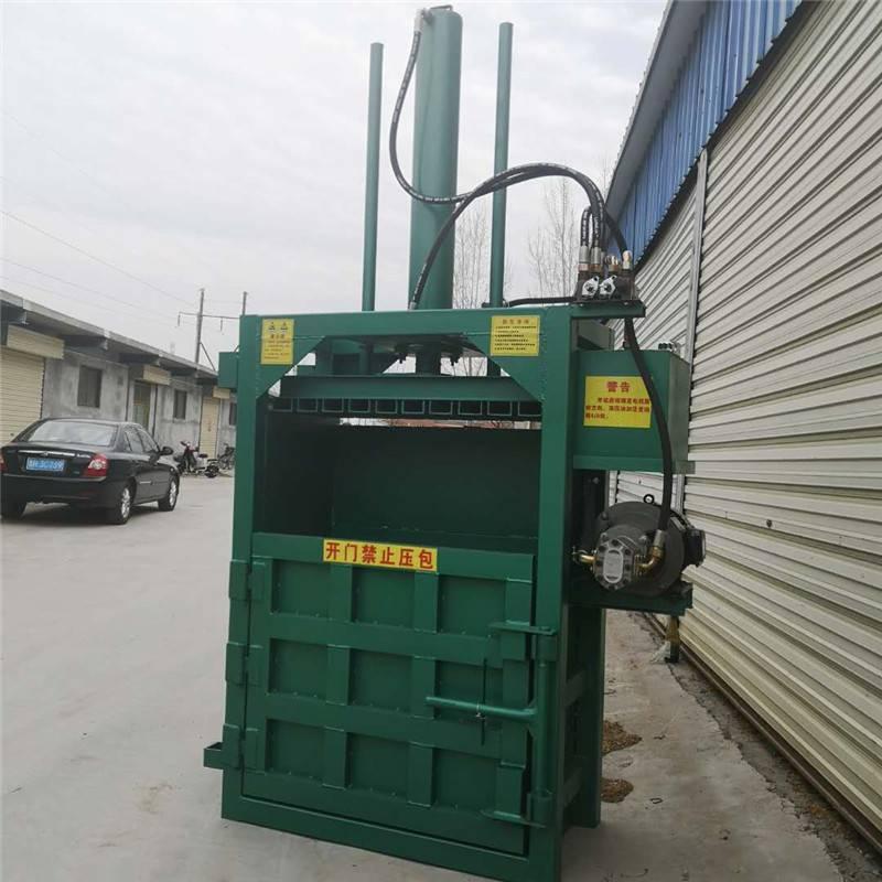 启航小型立式液压打包机 家用两项电打包机 废纸箱压缩机价格
