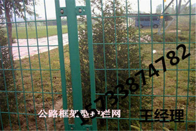 呼和 浸塑 道路护栏 养殖护栏网 柔性围栏 多重