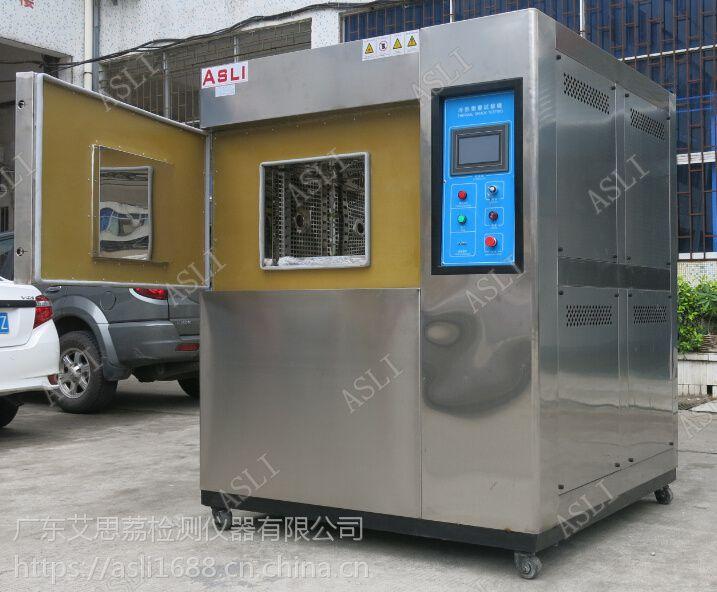 艾思荔烤漆冷热冲击试验箱控制系统原装进口韩国三元