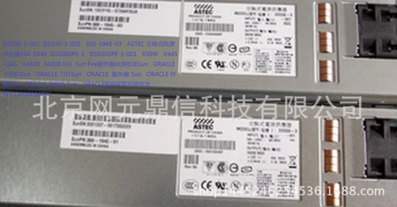 DS500SPE-3 DS500SPE-3-001