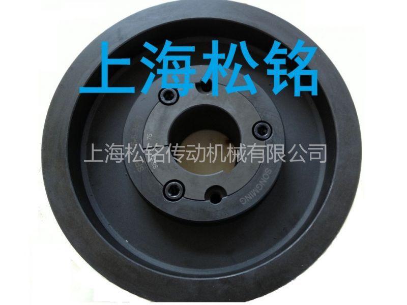 锥套皮带轮SPB90-2-1610无锡地区物流发货