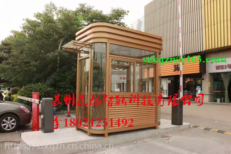 苏州昆起钢及合金结构钢治安亭上门安装厂家销售
