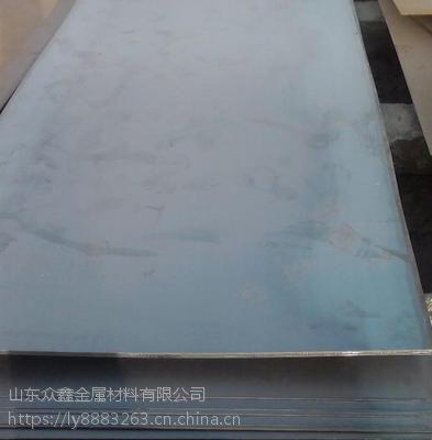 东营市45号钢板低价批发出售厚3毫米厚舞钢现货一级正品用于机械制造