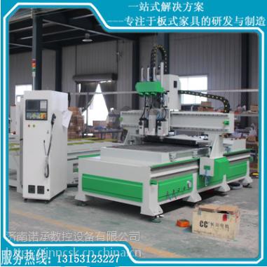诺承NC-1325R橱柜四工序开料机价格 全自动板式家具开料机 木工雕刻机